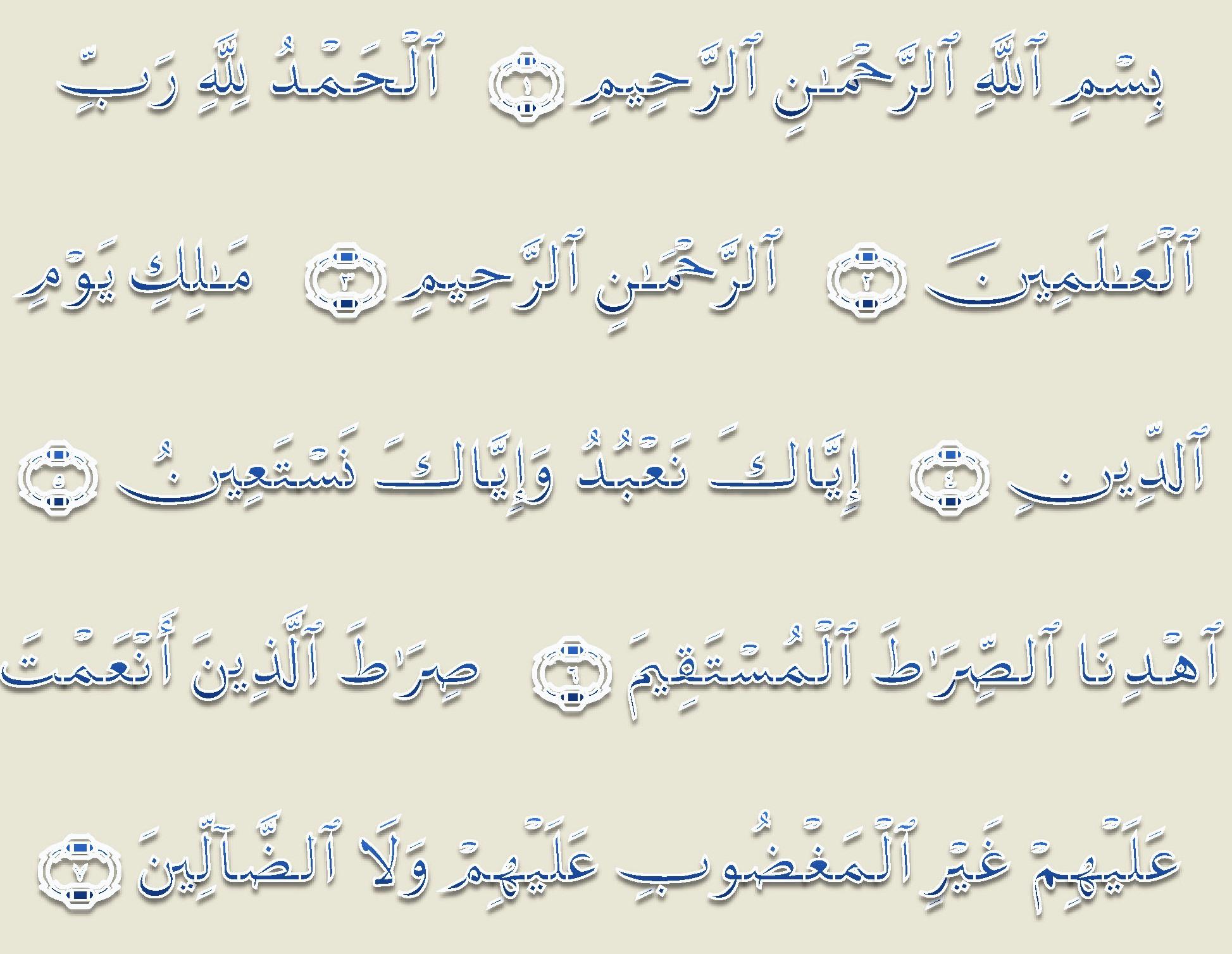 Al Quran Surat Al Fatihah Dan Terjemah Alquranmasbadarcom